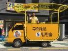 """정의당 첫 서대문구의원 """"해외연수 불참"""" 공식 선언"""