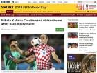 교체출전 거부한 크로아티아 공격수, 결국 월드컵서 '퇴출'
