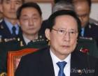 """""""장제원도 현행범 잡혀갈 판""""...법사위, 기무사 문건 후폭풍"""