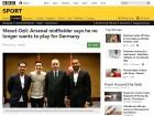 """외질, 독일 국가대표 은퇴 선언... """"인종차별 못 참겠다"""""""