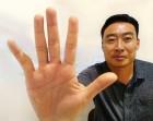 '한국의 데니스 로드맨' 김기만, 그의 첫 번째 우승반지