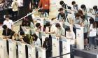 640만 명의 '디지털 원주민', 미래 소비지도 바꾼다