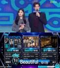 워너원, 12주 만에 방송 재개한 '음악중심' 1위