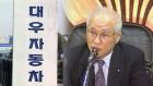 해체 20년 대우그룹 아직도 국민 경제에 큰 부담