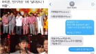 """""""고기 먹자""""…YG 양현석이 '아이콘 1위' 축하하는 법"""