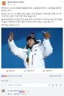 '마블'이어 '맨유'까지 축하 인사 보낸 '성덕' 윤성빈 선수