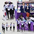 SBS, 쇼트트랙 女계주 금메달 경기 시청률 1위 '최고 23.3%'