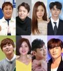 워너원·윤시윤·토니안·남주 등 16人 '정법' 라인업 확정공식