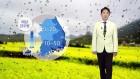 [날씨] 내일 아침까지 곳곳 비...예년보다 기온 낮아