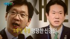 """""""김경수 없는 특검, 미역 없는 미역국"""""""