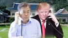 """한미 정상 11일만에 통화...""""북한 반응 의견 교환"""""""