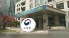 """국세 행정개혁 TF """"태광·이현주 등…5건 권한 남용 의심"""""""