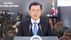 """[신년회견①] """"남북대화 목표는 비핵화…대북제재 완화 안 해"""""""