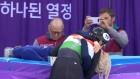 [오!클릭] 평창 금메달리스트의 '금빛 키스'…폭풍 애정표현 화제