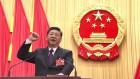 시진핑 만장일치 재선…부주석에는 '오른팔' 왕치산