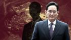 [끝까지 판다] 삼성 땅값 '폭등' 앞두고 나타난 국토부 공무원…삼성 반론 재반박 풀영상