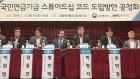'기업 갑질, 가만 안 있겠다'…국민연금, 주주권 적극 행사