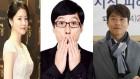 이영애·유재석·이동국…포항지진 릴레이 기부 행렬