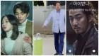 """""""날이 좋아서"""" """"이거 실화냐?""""…월별 유행어로 본 2017년"""