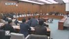 여야, 미세먼지 컨트롤타워 부재 질타…서울시 정책도 논란
