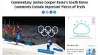 [단독] 美 언론, 평창올림픽 잇단 '망언'…NBC 해설자 두둔까지