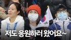 '쇼트트랙' 보러 가자!…이상화·이병헌·이민정까지 총출동
