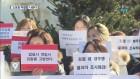 """[앵커""""리포트] 스토킹 '형사처벌'로 강력 대응…피해자 보호도 강화"""