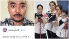 """[K스타] 컬링 경기 감동 전한 ★들…유병재 """"컬링 누가 보냐"""""""