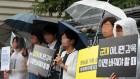 한국 정부, 사형제 폐지·대체복무제 도입 유엔 권고 불수용