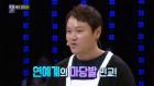 """[K스타] """"현빈, 주전자 들었다""""…김민교가 말하는 스타들 과거"""