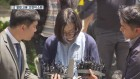 조양호 '탈세·비자금' 압수수색…조현아 '도우미 불법채용'