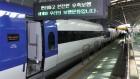 열차 승차권 위약금 '출발 3시간 전' 강화