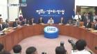 """당정청 """"노동시간 단축 법 시행 관련, 6개월 간 처벌 유예"""""""