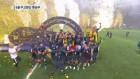 프랑스, 크로아티아 꺾고 20년 만에 '월드컵 우승'