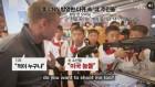 [MBN 뉴스빅5] 美 CNN 방영한 다큐 속 '北 주민들'