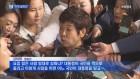 """'블랙리스트' 김미화 검찰 출석…""""실화냐…어이 상실"""""""