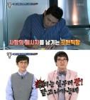 """'살림남' 최양락, 송재희 배려심 질투 """"우린 일부러 쾅 닫는데"""""""