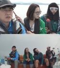`도시어부` 홍수현,첫 여성 게스트 등장에 반응은? `타박` VS `반색`