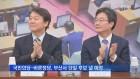 지방선거 D-180일…서울·경기·부산 격전지엔 누가 출마?