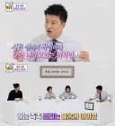 """'김생민의 영수증' 김생민, 내기서 계속 지는 사연자에 """"NO 재수 스튜핏"""""""