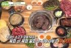 `생방송 투데이` 국내산 소고기 무한리필, 저렴한 가격으로 마음껏 `21900원`
