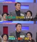 """[동치미] 박일준 """"과거 장모님이 우리 부부 사이에서 주무셨다"""""""