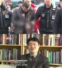 `궁금한 이야기Y` 용인 일가족 살인사건 추적, 주변 지인들 말 들어보니