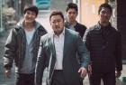 영화 '범죄도시' 작년 한국서 가장 잘 팔린 VOD