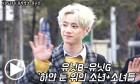 유닛B-유닛G `하얀 눈 위의 소년+소녀들` (뮤직뱅크 출근길) [동영상]