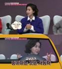"""[동치미] 배우 금보라 """"나의 소탈한 모습에 남편이 속았다!"""""""