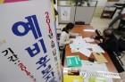 선거철마다 반복되는 단체장·광역의원 줄줄이 사퇴…'행정·의정 공백'