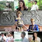 [MTV시청률] '배틀트립' 박지윤♥최동석, Back to the 신혼…시청률 상승