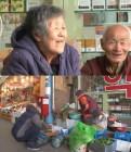 80대 노부부, '궁금한 이야기 Y' 손수레에 할머니 싣고 다니는 이유 무엇? '사랑꾼'