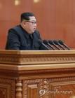 北 고위간부들 '경제건설 총력' 노선에 전폭 지지